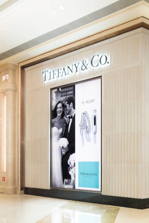 Tiffany-Galaxy-Macau-store_2